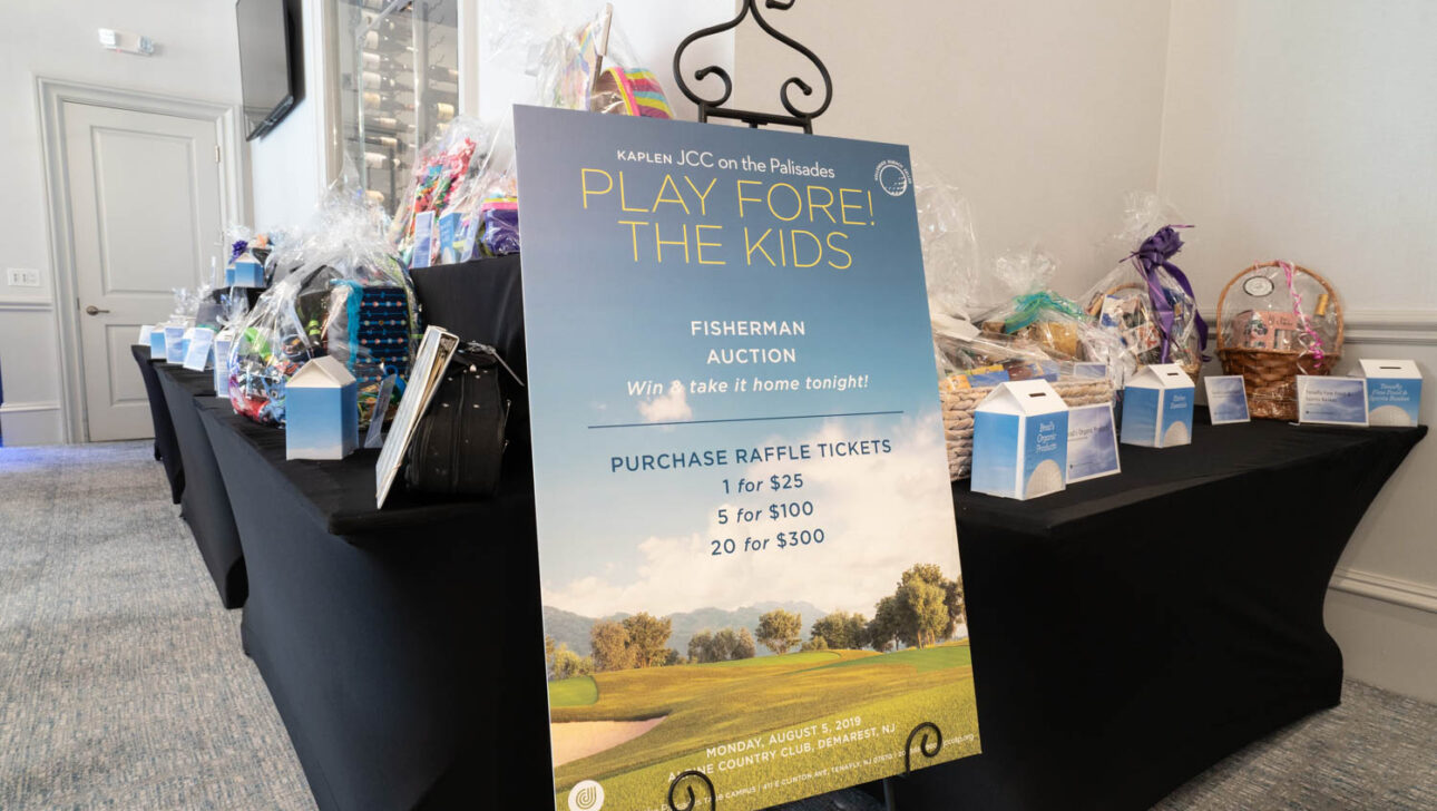 Play Fore! poster.